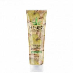 Sandalwood & Apple Herbal Foaming Body Scrub